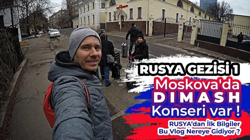 Rusya Gezisi 1 - Moskovada Dimash Konseri Var ! Rusyadan İlk Bilgiler , Bu Vlog Nereye Gidiyor