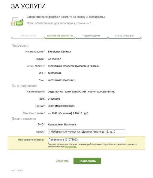 Win пополнить счет с банковской карты [PUNIQRANDLINE-(au-dating-names.txt) 36