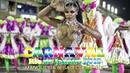 Карнавал в Рио 2018 04