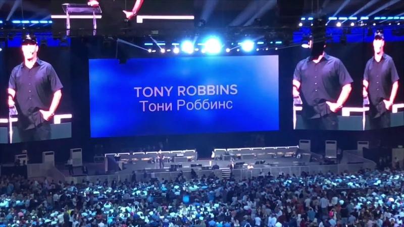 Коуч №1 Тони Роббинс. На Русском. 1 Сентября