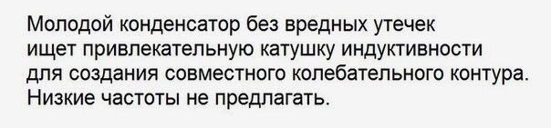 Евгений Антропов | Кадуй