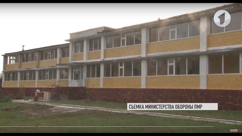 Оздоровительный комплекс «Днестровские зори» возобновляет работу