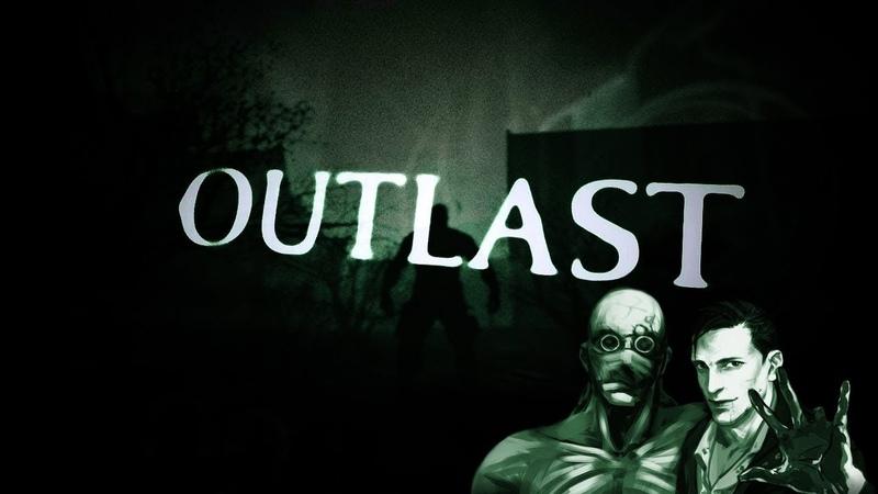 6 Outlast прохождение - Конец истории » Freewka.com - Смотреть онлайн в хорощем качестве