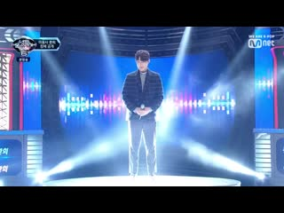 I can see your voice 6 190329 episode 11