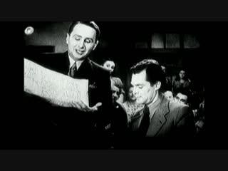 «Антон Иванович сердится» (1941) - музыкальная комедия, реж. Александр Ивановский