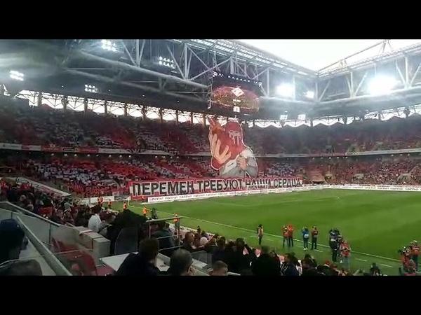 Спартак - Енисей: перфоманс фанатов красно-белых