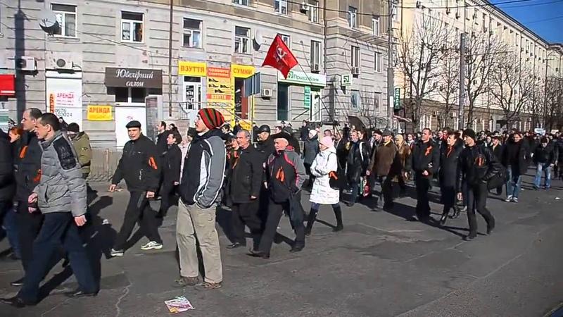 Днепропетровск.9 мая,2014.Митинг пророссийский.