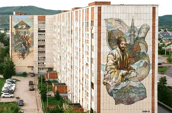 Сказки Татарии