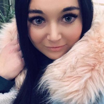Эльза Мин