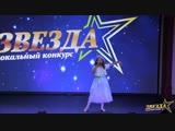 Полина Барешкина - Мамочка