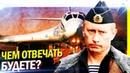 Путин сообщил о создании космической базы. НАT0 в Ш0kE!