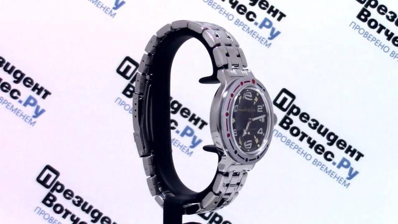 часы Восток Амфибия 420335 - Круговой обзор от PresidentWatches.Ru