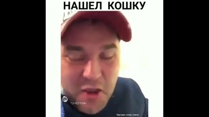 Видео Папка » Freewka.com - Смотреть онлайн в хорощем качестве