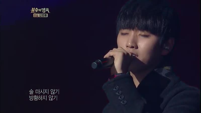 Sandeul (B1A4) - 남자답게 사는 법