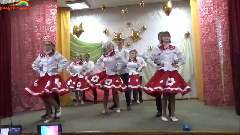 Хореографический коллектив Радуга танец Варенька