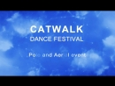 Анастасия Ярославна Catwalk Dance Fest IX pole dance aerial 12 05 18