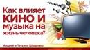Прямая трансляция Народного Славянского радио