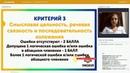 Изложение — Русский язык ОГЭ 2019