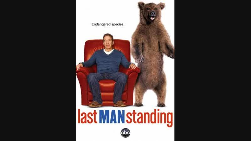 Последний настоящий мужчина 3 сезон (2014) серии 17-22