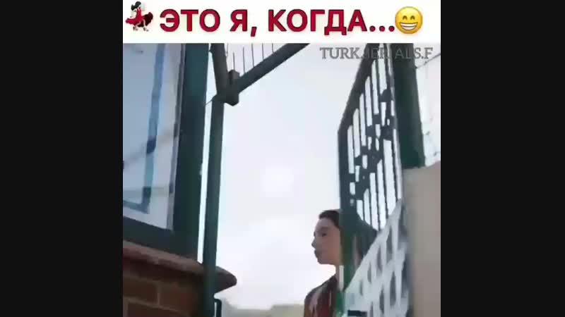Ойкю Гурман