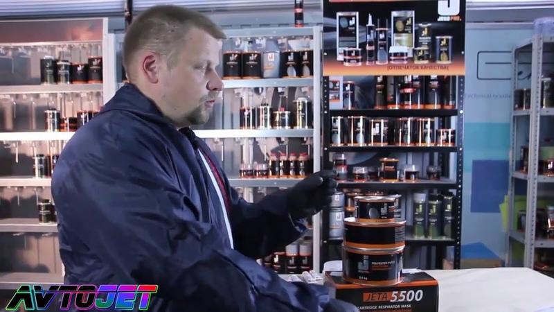 Шпатлёвка универсальная для кузовного ремонта JETA PRO Universal 5540