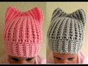 Easy crochet Baby hat with ears tutorial 0 3 months up to 5 months with subtitles Happy Crochet Club