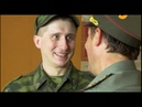 Солдаты и офицеры (9 Эпизодов) - Армейский юмор