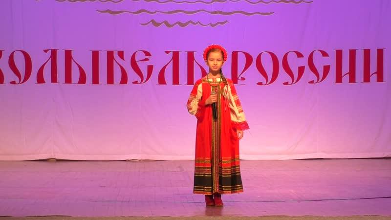 《Катюшечка》 Анна Костюченко(10л)