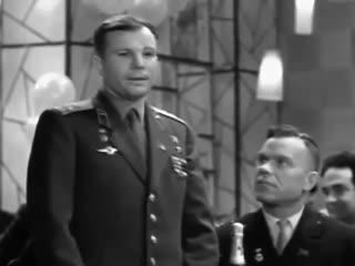 Поздравление с Новым годом первого человека в космосе Юрия Гагарина на Голубом огоньке