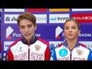 Alisa EFIMOVA / Alexander KOROVIN RUS Short Program 2018 Rostelecom Cup