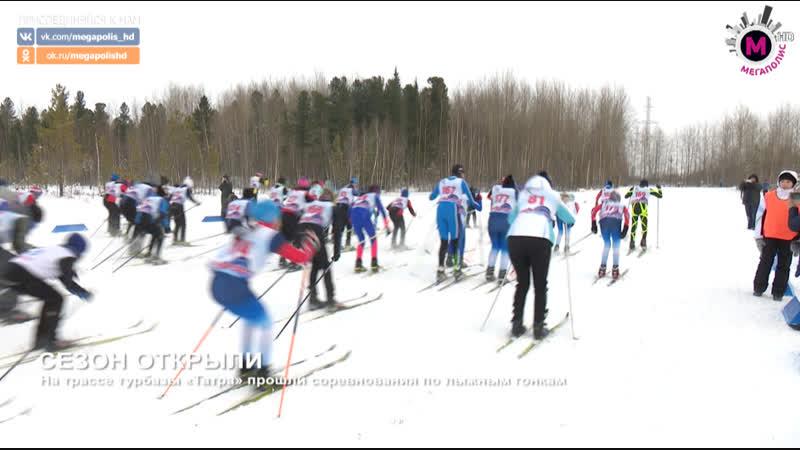 Мегаполис - Сезон открыли - Нижневартовск