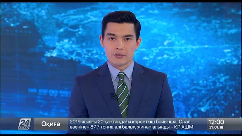 Подозреваемые в убийстве инспектора «Охотзоопрома» задержаны
