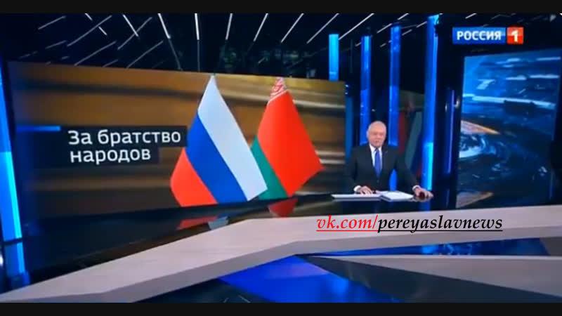 Не стоит Белоруссии ссорится с Россией, иначе она просто исчезнет. Не нужно иллюзий! - Пропаганда РФ