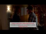 Мыслить как преступник, Дерматозойный бред,10 сезон 4 серия (зуд)