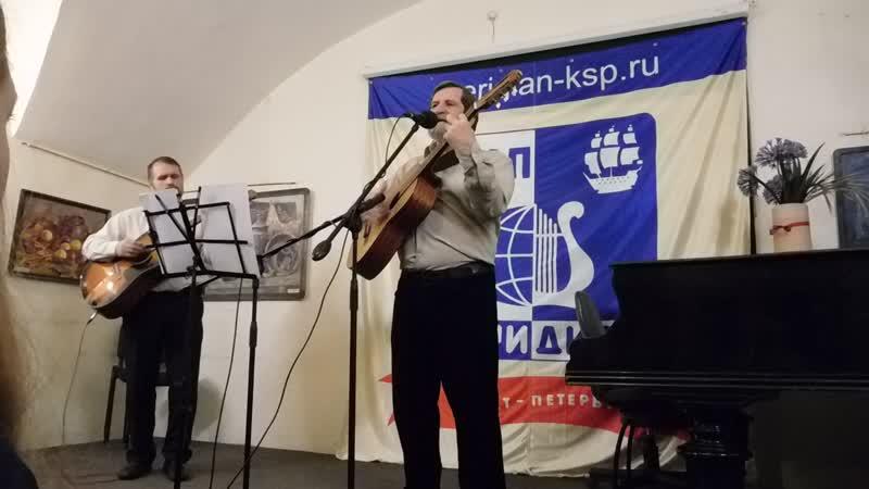 Игорь Малыгин 09.12.2018 в Спб на набережной Макарова,10