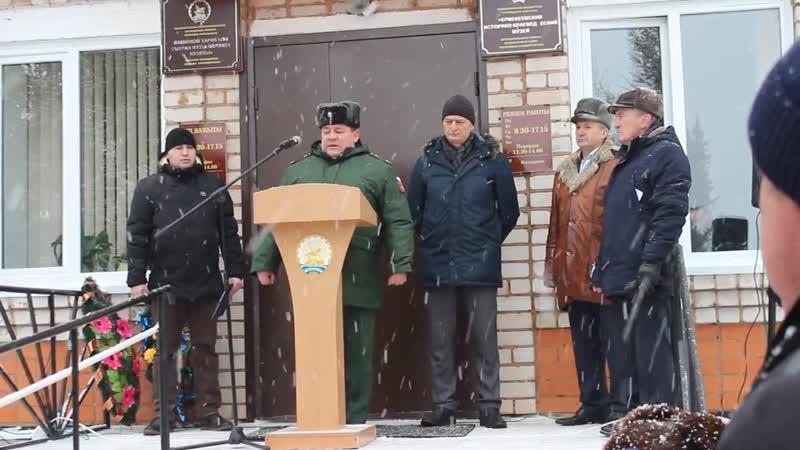 Выступление военного комиссара г Белебея Белебеевского и Ермекеевского районов РБ Рустама Сахабова