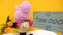 Свинка Пеппа. Мультики для детей с игрушками. Папа чемпион