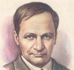 День памяти. Андрей Платонов