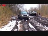 Chevrolet TrailBlazer проходимей УАЗов Внедорожники бъются с грязью. Оффроуд, бездорожье 2018