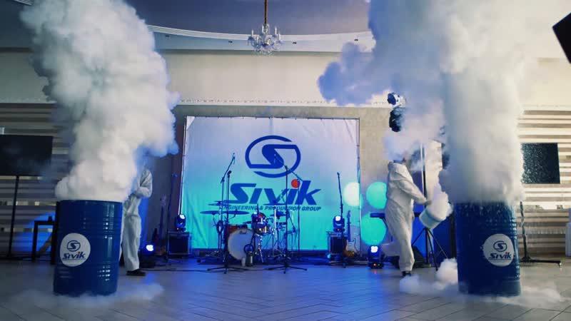 Sivik - SDE