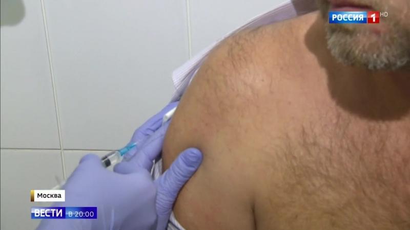 От испанки по новейших штаммов гриппа: борьба продолжается