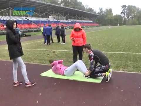 На стадионе в Конаковском бору прошло тестирование взрослого населения
