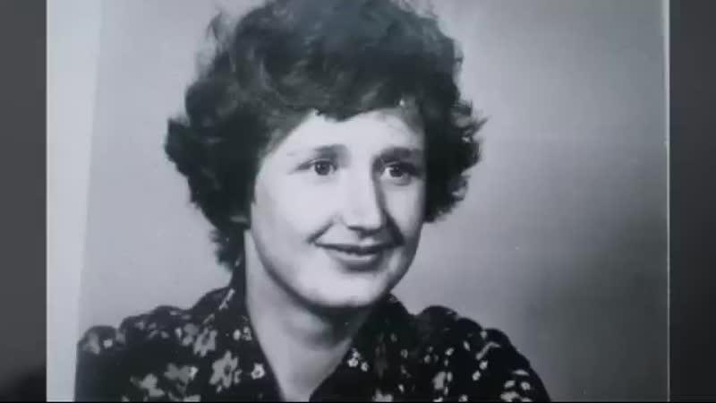 1981год