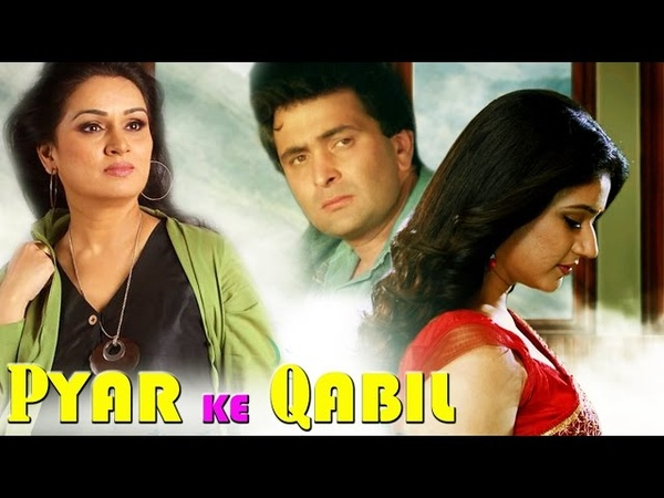 Pyar Ke Kabil | Full Hindi Romantic Movie | Rishi Kapoor | Padmini Kolhapure | Full HD Movie