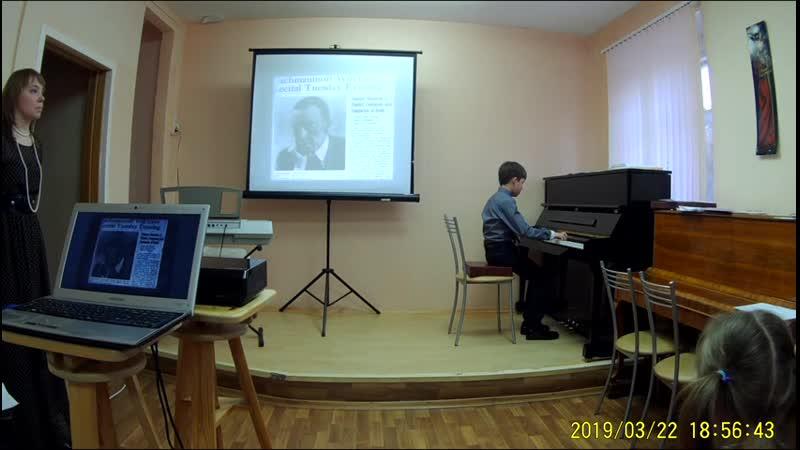 Итальянская полька (Филипп Петров, преп.И.В.Николаева)