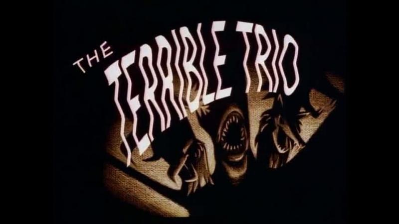 Batman The Animated Series Сезон 2 Серия 6 Ужасное трио The Terrible Trio