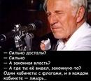 Павел Шашков фото #21
