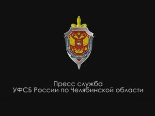 """Задержание адептов секты """"Орда"""""""