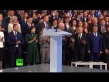 Путин и Медведев принимают участие в съезде партии «Единая Россия»
