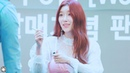 [Fancam] 180926 Soundwave Bundang Fansign @ Dawon